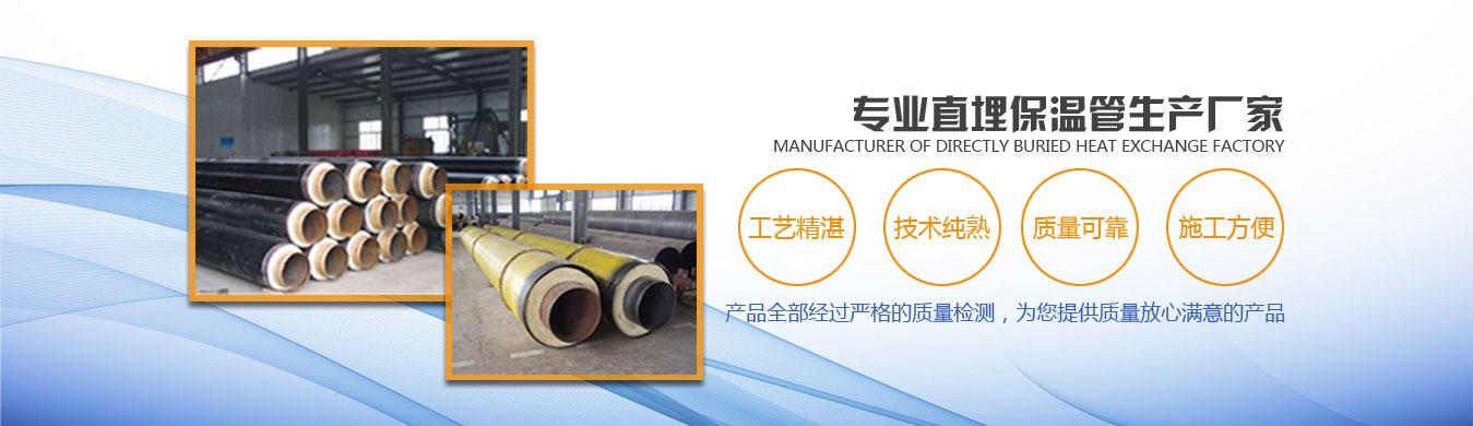 崇左营销型网站建设推广